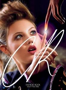 Lindsey-Wixson-CR-Fashion-Book-934x1249