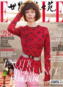 Elle China Nov14 coco rocha cover