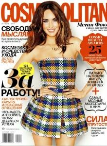 Cosmopolitan Russia Oct14 cover press