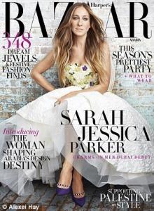 Harpers Bazaar Arabia Dec14 cover
