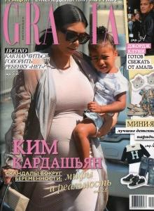 Grazia Russia Cover