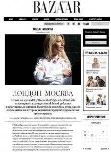 Bazaar Russia Nov15 MOS