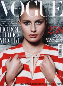 Vogue January16-1 resized